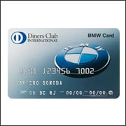 BMW Diners Card(BMWダイナースカード)