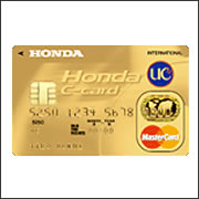 Honda C GOLD CARD