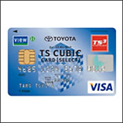 TOYOTA TS CUBIC VIEW CARD セレクト