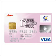 IKKO SUPER D CARD PLUS