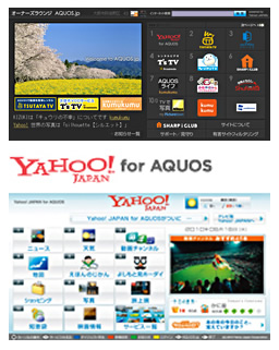 Yahoo-for-aquos
